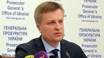 Глава СБУ Валентин Наливайченко на брифинге в ГПУ