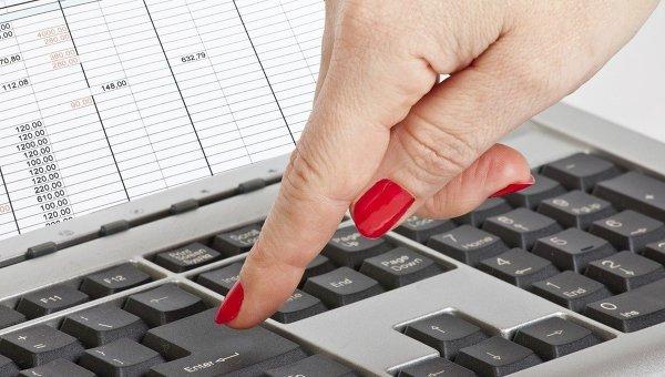 Компьютер, клавиатура, таблица