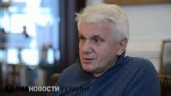 Литвин: сегодня основной закон для Украины - это МВФ, а не Конституция