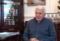 Литвин об ура-патриотизме в украинском парламенте. Видео