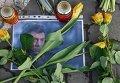 Мероприятия в знак памяти о Борисе Немцове в Киеве. Архивное фото