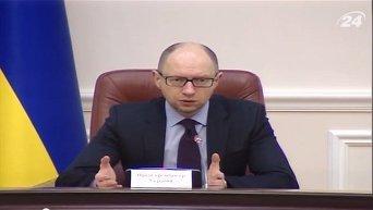 Яценюк: повышения зарплат и пенсий не будет