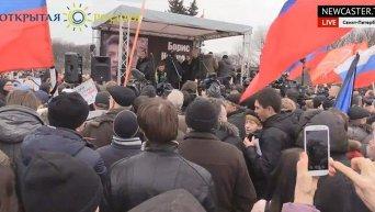Траурное шествие в память о Борисе Немцове. Видео