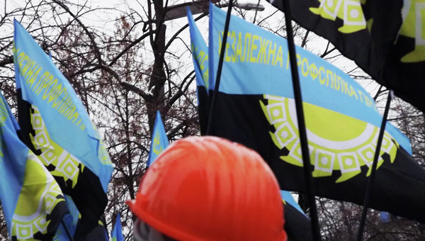Акция протеста горняков. Архивное фото