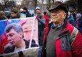 Траурное шествие в память о политике Б.Немцове