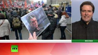 Объявлена награда в размере 3 млн рублей за ценную информацию об убийстве Немцова. Видео