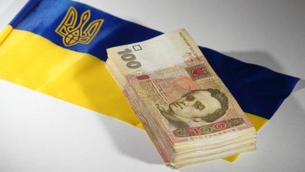 Картинки по запросу прогнозы для украины на 2017