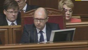 Яценюк рассказал как потратят кредит МВФ. Видео