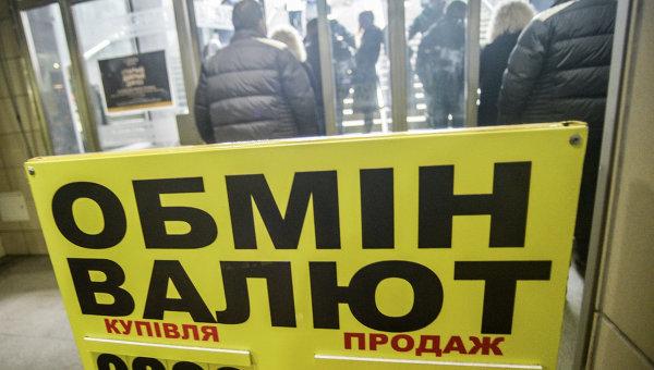 Украина последние новости на украинском языке