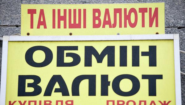 Официальный курс гривны на24февраля установлен науровне 26,91 грн/долл.