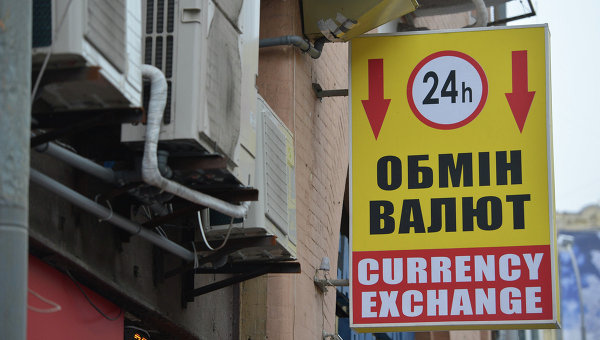 Официальный курс доллара вУкраинском государстве вырос