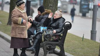 Пожилые женщины. Архивное фото