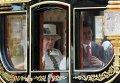 Королева Великобритании Елизавета II и президент Мексики Энрике Пенья Ньето