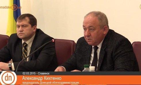 Александр Кихтенко о мобилизации. Видео