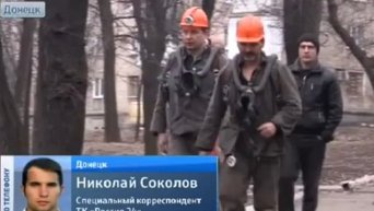 Взрыв на шахте им. Засядько в Донецке