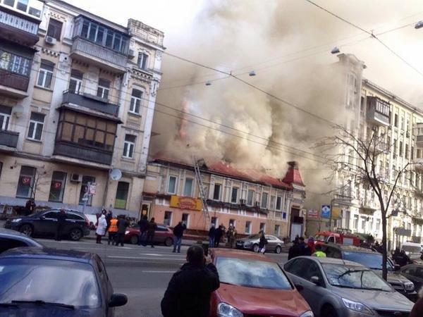 Пожар на саксаганского в центре киева
