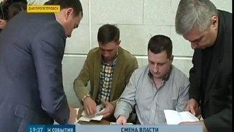Сессия Днепропетровского горсовета. Видео