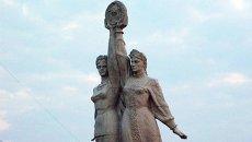 Памятник украинско-русской дружбе в Сумах