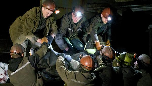 Скачать 33 шахтера скачать торрент