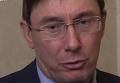 Юрий Луценко: к войне нужно готовится до ее начала