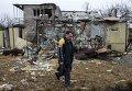 Перемирие в Донецке. Архивное фото