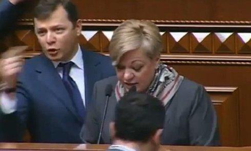 Сорванное выступление Гонтаревой в Раде