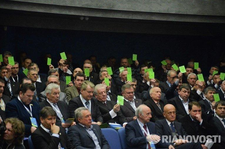 Участники конгресса ФФУ