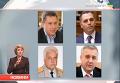 ЕС снял санкции с четырех соратников Януковича. Видео