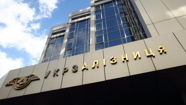 Здание Укрзализныци. Архивное фото