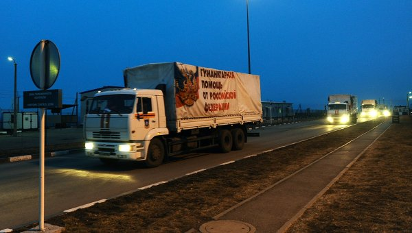 Гуманитарная помощь из РФ. Архивное фото