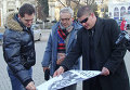 Митинг в Севастополе против губернатора