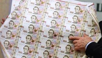 Банкнота 100 гривен нового образца