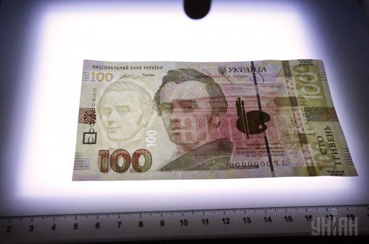 один рубль михаил эминеску цена