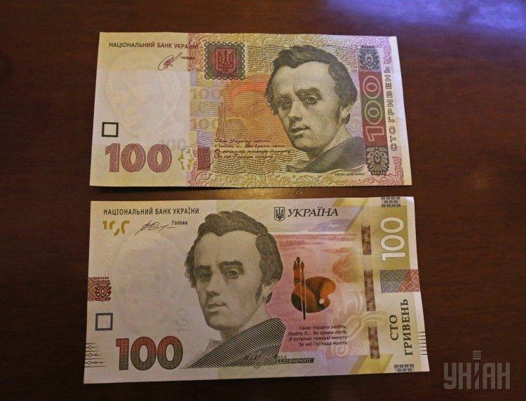100 грн нового образца фото