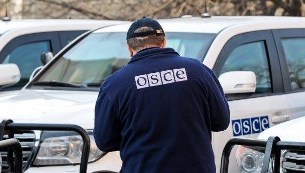 ОБСЕ - портал новостей LB ua