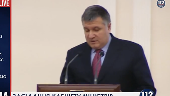 США дадут Украине $26 млн на реформы - Аваков. Видео
