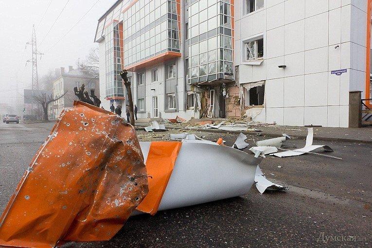 Взрыв в одесском офисе Самопомичи