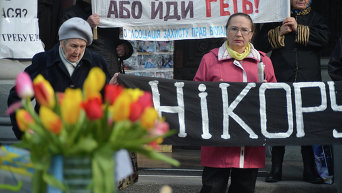 Митинг финансового Майдана под Национальным банком Украины