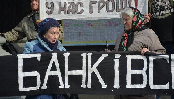 Банки Украины признаны самыми ненадежными вмире