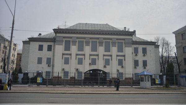 Посольство РФ в Украине. Архивное фото
