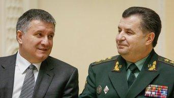 Министр внутренних дел Арсен Аваков и министр обороны Степан Полторак. Архивное фото