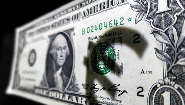 Курс евро рухнул ниже 69 руб.