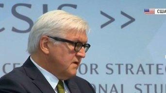 Штайнмайер о рисках предоставления оружия Украине. Видео