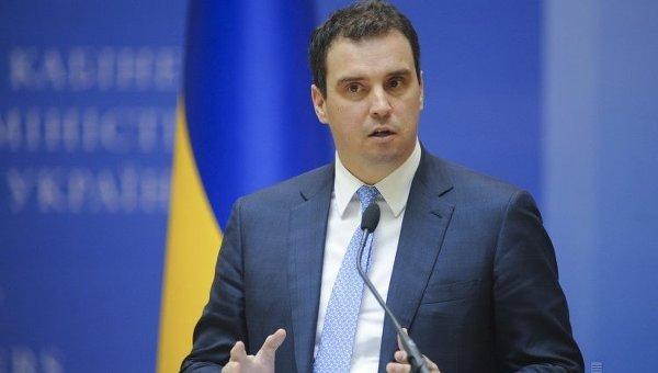Министр экономического развития и торговли Украины Айварас Абромавичус. Архивное фото