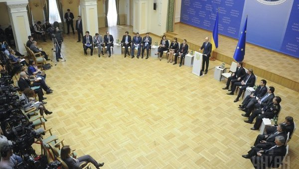 Публичный отчет правительства Украины о 100 днях деятельности 12 марта 2015 года
