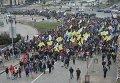 Марш белых платков в Киеве