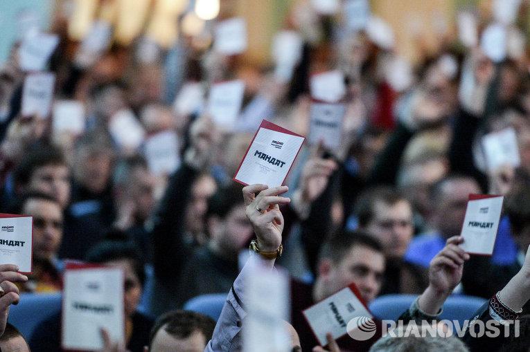 Съезд Радикальной партии 15 марта 2015 года