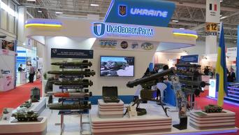 Украинское оружие на выставке Укроборонпрома