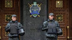 Генеральная прокуратура Украины. Архивное фото