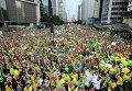 Митинг в Бразилии. Архивное фото